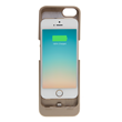 LifeCHARGE Announces Memorial Day iPhone 5s/5 Battery Case Contest on...