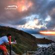 Cultural Vistas Unveils 2013 Annual Report
