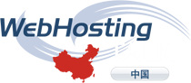 WebHostingTalk China