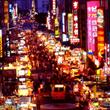 Investing in the Asia Century