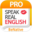 "SMATOOS releases ""Speak Real English"" - A tool to help..."