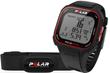 polar rc3, buy polar rc3, buy polar gps watch, best polar gps watch, polar cycling watch, polar running watch, bargain Polar rc3, discount polar rc3, best price polar rc3