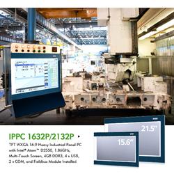 Industrial Fieldbus Panel PCs IPPC 132P/2132P