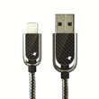 monCarbone Cobra Lightning Cable (1)