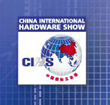 iAbrasive: The 2014 China International Hardware Show (CIHS) Takes the...