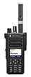 The Motorola XPR7550 two-way radios are fully functional, feature-rich digital radios and are compatible with Motorola's ConnectPlus network platforms.