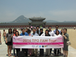 FAM Tour Hosted by Coex Welcomes Global Trade Promotion Organizations...