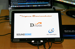 Trigence Dnote technology powering world's first Digital speaker modules (DSMs) during Computex 2014