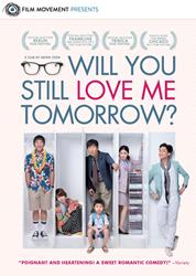 On DVD July 8th!