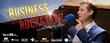 Business Rockstars, Ken Rutkowski