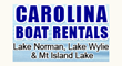 Lake Norman Boat Rentals with a Flare from Carolina Boat Rentals