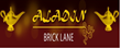 Aladin Brick Lane Restaurant