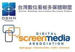 DSA and DSMA Logos