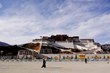 Explore Tibet Offers Trips to the Mysterious Holy City of Tibet