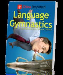 China Simplified - Language Gymnastics Book Cover