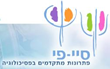 biofeedback, neurofeedback, IBNA,