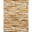 Textured Travertine