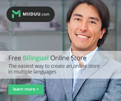 Multilingual Online Store Made Simple