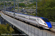 New Bullet Train Zips to Japan's Timeless Life