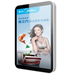 High Quality 46-Inch Network Digital Signage Solutions from China...