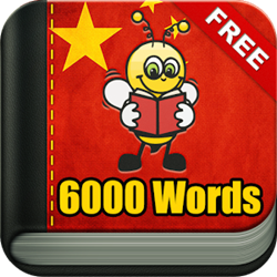 Learn Chinese 6000 Words