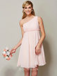 Cute Homecoming Dresses Available in Dylan Queen's Online Store