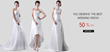 FancyFlyingFox.com Unveils Pretty 2014 Sweet 16 Dresses