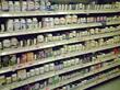 FDA Warns Not to Use Captomer and Captomer-250: AttorneyOne Monitor...
