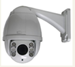 PTZ Security Dome Camera