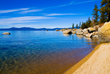 The Landing provides guests with private access to Lake Tahoe's sandy Lakeside Beach (© The Landing Resort & Spa).