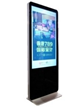 New Designs of 55 Inches Floor-standing Digital Signage LCD...