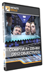 """Infinite Skills """"CompTIA A+ 220-802 (2012 Objectives)..."""