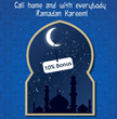 Ramadan Brings 10% Bonus to Call Pakistan With Telephonepakistan.com