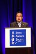 Tomo Mizutani Honored by JASSC