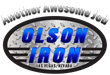 Olson Iron Now Offers Iron Gates in Las Vegas at Reasonable Prices
