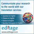Editage Launches Translation Service for Five Languages