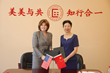 SIUE's Furst-Bowe Agrees to Educational Collaboration With China's...