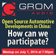 """GROM Audio Will Host A Meet Up Event Featuring GM China Director of the """"Opencarlab"""" Automotive Open Source Tech Community in China"""