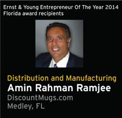 Amin Rahman Ramjee Ernst & Young Award Recipient