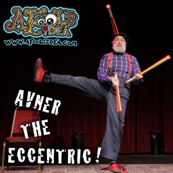 Avner the Eccentric, Coming Soon!