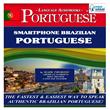 SMARTPHONE BRAZILIAN PORTUGUESE