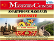SMARTPHONE MANDARIN CHINESE