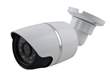 New Collection of Security Cameras Released by China-IP-Cameras.com