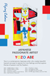 """The Exhibition """"Flying COLORS"""""""