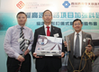 PolyU Enhances Collaboration with Southwest Jiaotong University on...