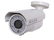 Cheap SEE-HDFD907 HD IP Cameras Released By China IP Camera Software...