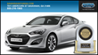 Savannah Hyundai Announces JD Power Ranks Hyundai Number One