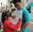 Taiwan Scientologists help youth pledge to live drug free.