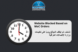 net blocked message
