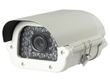 Discounted SEE-HC08 Housing CCTV Cameras From China-IP-Cameras.com